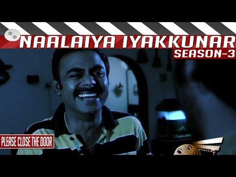 Please-Close-The-Door-feat-Imman-Annachi-Tamil-Short-Film-by-Bharathi-Bala-Naalaiya-Iyakkunar-3