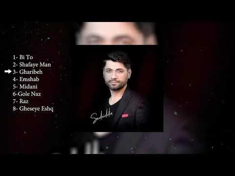 Sadriddin - Qesai Eshq (Album 2020) (Клипхои Точики 2020)