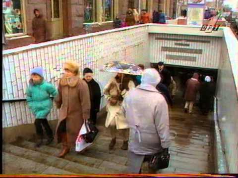 Выпуск новостей от 15 ноября 1995 года ОРТ