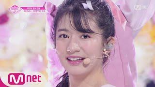 PRODUCE48 [단독/직캠] 일대일아이컨택ㅣ타케우치 미유 - ♬다시 만나 @콘셉트 평가 180817 EP.10