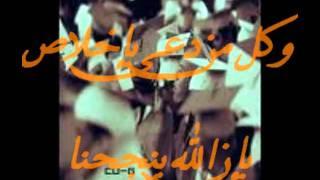 نجحنا عبدالله الدوسري تحميل MP3