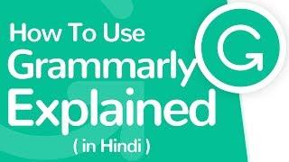 grammarly premium free hindi - मुफ्त ऑनलाइन वीडियो