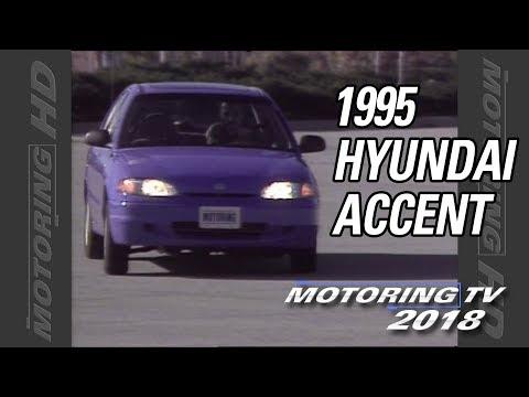 Throwback... Friday? 1995 Hyundai Accent