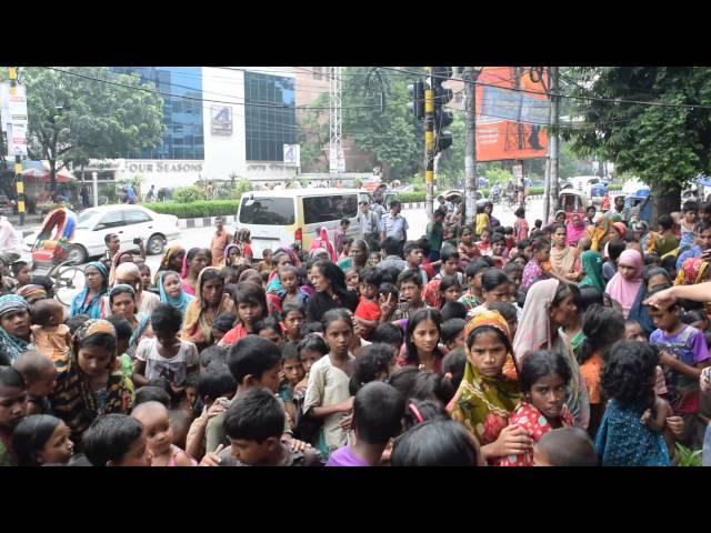 ত্রাণ বিতরণ State University of Bangladesh Law Department
