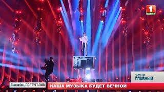 Alekseev провёл первую репетицию на сцене