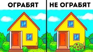Как защитить свой дом от воров
