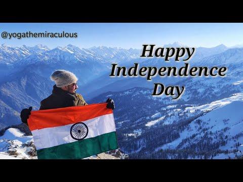 Happy Independence Day! स्वतंत्रता दिवस की हार्दिक शुभकामनाएं 🙏