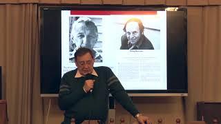 Лекция «Внеземные цивилизации: миф или реальность?»