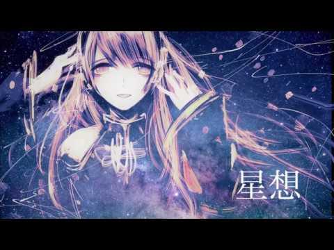 「星想」ボーカロイド巡音ルカV4Xオリジナル曲 VOCALOID original song 「Seisou」feat.Megurine Luka