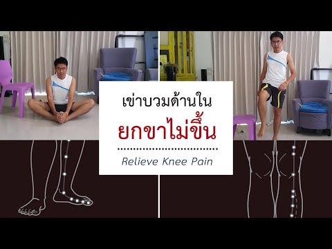 Thrombophlebitis ของแขนขาลดลงทะยาน