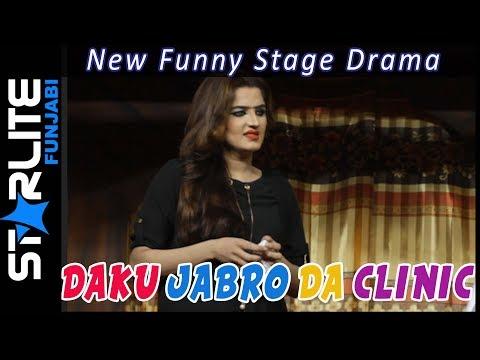 Daku Jabro Da Clinic | Latest Stage Drama 2019 | Clip 08 | Pakistani Funny Stage Drama