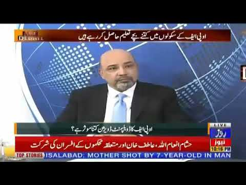MD OPF Interview -The Debate (25th March 2019)