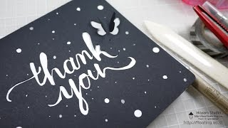 How To Make a Papercut Card - Thank you - : Hoyarn