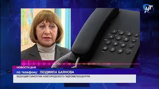 Погода готовит очередные испытания для уже затопленных районов Новгородской области