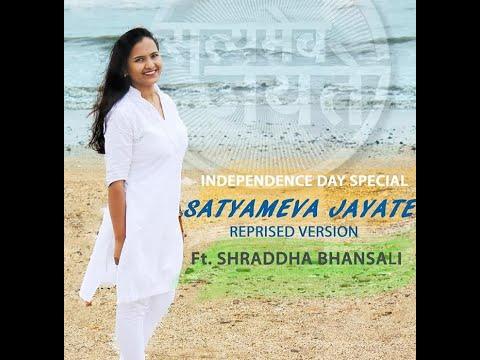 SATYAMEV JAYATE | FEMALE COVER | SHRADDHA BHANSALI