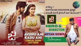 G – Zombie Movie Hero & Director | Aryan Gowra | Interview | Saaradhi US Telugu Channel