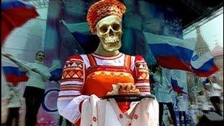 Вымирающая Россия