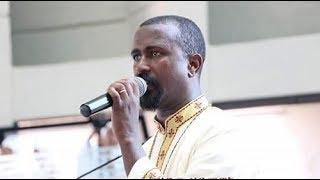 ወደ ቀድሞ ነገር እንመለስ - ዘማሪ ቴዎድሮስ ዮሴፍ | Wede Kedmo Neger Enmeles - Zemari Tewodros Yosef | EOTC Mezmur