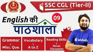 5:00 PM - SSC CGL 2018 (Tier-II) | English by Harsh Sir | Grammar + Vocab