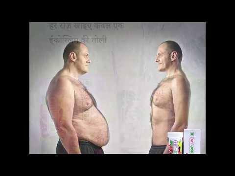 77 libbre di perdita di peso