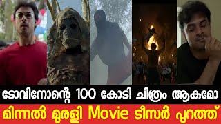 Minnal Murali Malayalam Official Teaser Review and Reaction | Tovino Thomas | Basil Joseph | Sophia Paul - Download this Video in MP3, M4A, WEBM, MP4, 3GP