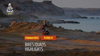 DAKAR2021 - Stage 9 - Neom / Neom - Bike/Quad Highlights