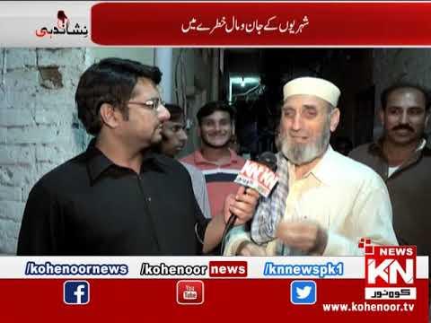 Nishan Dhai 04 May 2019 | Kohenoor News Pakistan
