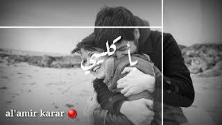 حسام الماجد و محمد محمود - من العسل خلفته- حالات واتس أب