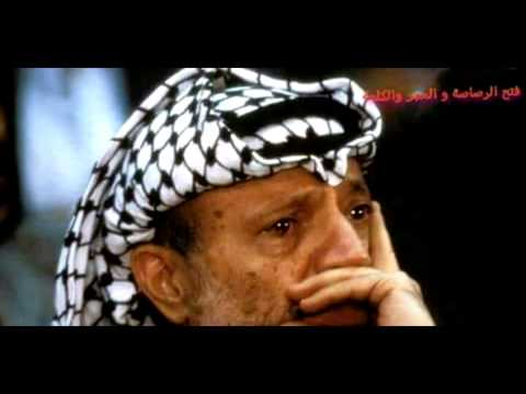 شرين - سلم على الشهداء (ابو عمار)
