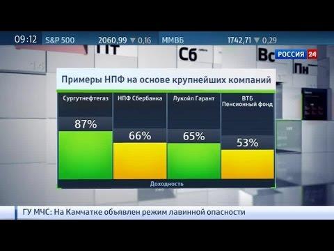 Россиянам до Нового года нужно определиться с накопительной частью пенсии
