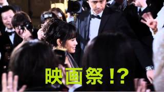 「AKB1/149 恋愛総選挙」プロモーション映像 / AKB48[公式] - YouTube
