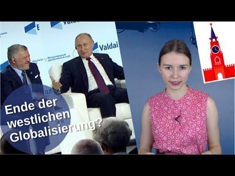 Ende der westlichen Globalisierung? [Video]