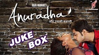 Full Songs - Juke Box - Anuradha