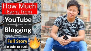 My First Payment ? My YouTube Earnings Revealed !! Make Money From Youtube and Blogging ? Manoj saru