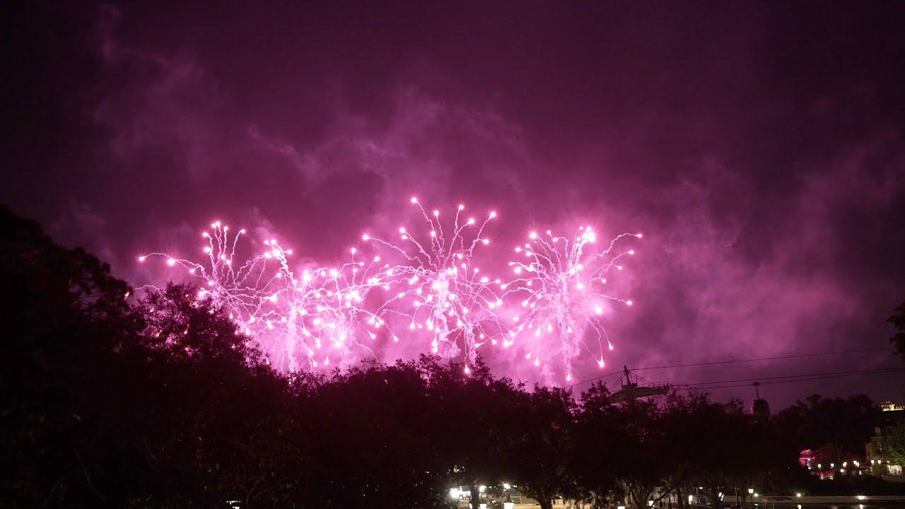 Harmonious firework test May 21 2021