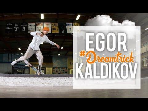 Egor Kaldikov's #DreamTrick