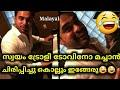സ്വയം ട്രോളി ടോവിനോ| Tovino Self Troll, Theevandi movie, Kuprasidha Payyan Trailer| Varathan climax