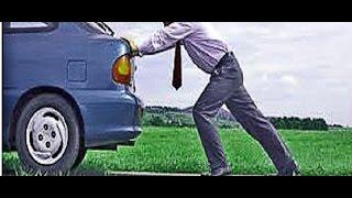 La voiture ne démarre pas dépannage - النجدة عمو مختار سيارتى وقفت مني