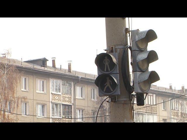 Проблема со светофорами