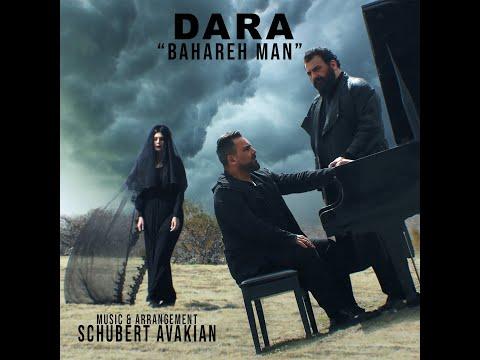 Dara - Bahareh Man (Клипхои Эрони 2020)