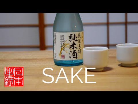 Japanese Food – Sake – Letters from Japan