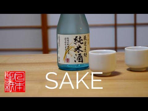 Japanese Food – Sake – Letters from Japan