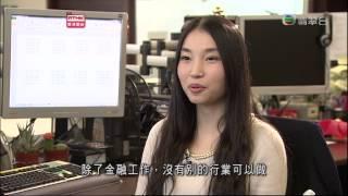 20140119 RTHK 鏗鏘集 新香港人