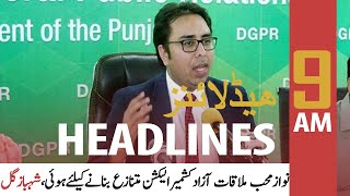 ARY News   Prime Time Headlines   9 AM   24th JULY 2021