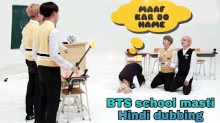 BTS school masti // Hindi dubbing   Holi + Diwali special