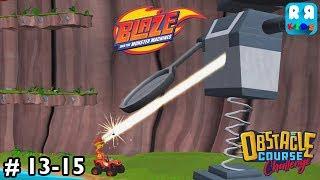 Blaze: Obstacle Course - The Laser Blaze Destroy Big Robot Trek 12 - 15