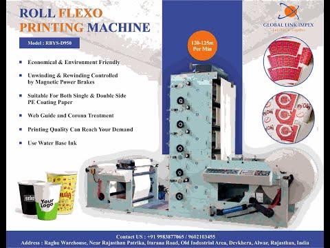 RBYS-D950 Colour Flexo Roll Printing Machine