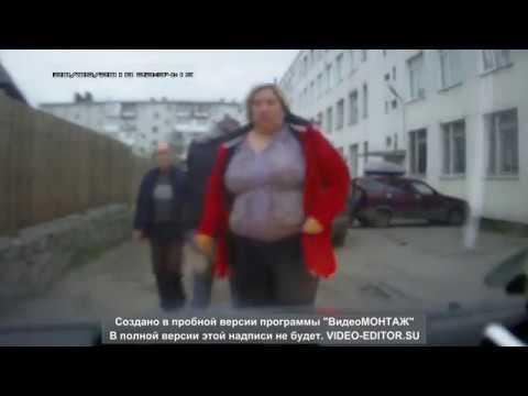 Нападение быдло семейки на таксиста в Мурманске(осторожно мат)