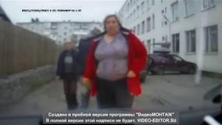 Нападение на таксиста быдло семейки (перцовый баллончик) (Мурманск)