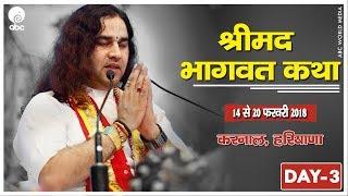 SHRIMAD BHAGWAT KATHA || Day - 3 || KARNAL HARYANA ||